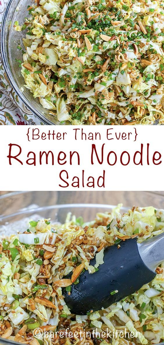 The BEST Ramen Noodle Salad you've ever tasted!