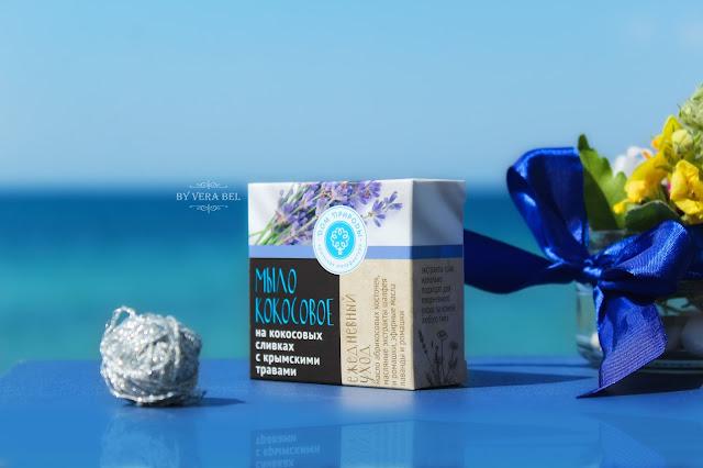 Naturalnoe myilo na kokosovyih slivkah s ekstraktami kryimskih trav Ezhednevnyiy uhod ot TM Manufaktura Dom Prirodyi