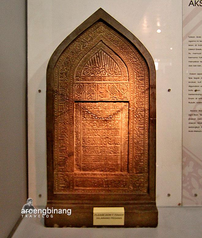 museum nasional indonesia jakarta arab pegon