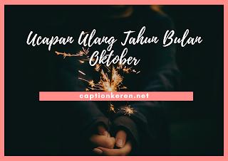 ucapan ulang tahun bahasa inggris untuk pacar bulan oktober