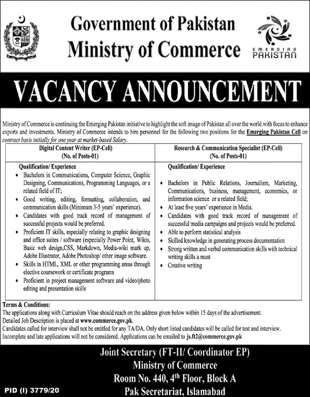 Ministry Of Commerce Emerging Pakistan Cell EPC Jobs 2021