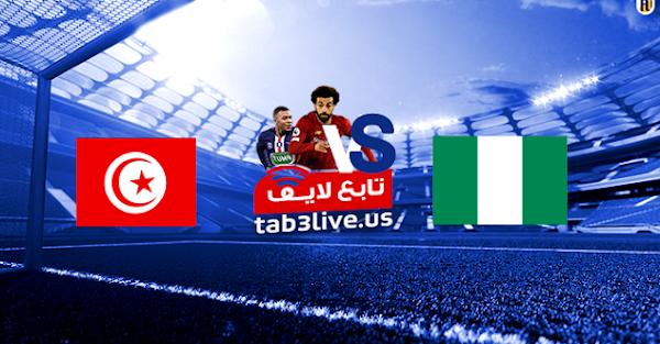 مشاهدة مباراة تونس ونيجيريا بث مباشر اليوم 2020/10/13 مباراة ودية