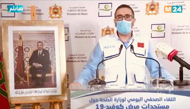 """تغطية إعلامية """"حصرية""""..المرابط من ندوة اليوم : إكتشفنا  55 حالة من بين 66 التي سجلت خلال الـ24 ساعة الأخيرة في إطار منظومة تتبع المخالطين"""