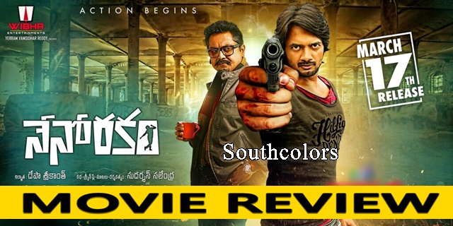 Nenorakam Movie Review and Rating Public Talk