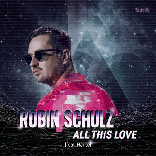 Robin Schulz - All This Love - Single [iTunes Plus AAC M4A]
