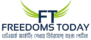freedomstoday.com | Reliable bangla portal for Network marketing or MLM learning