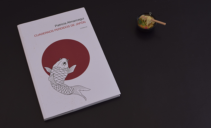 Libro de viaje de Patricia Almarcegui
