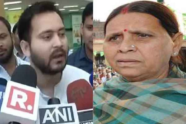 it-officers-inquiry-tejaswi-yadav-rabari-devi-benami-sampatti-case