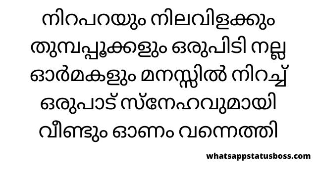 whatsapp status malayalam