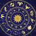 জেনে নিন কেমন যাবে আপনার আজকের দিনটি, রাশিফল ২৭ আগস্ট ২০২১
