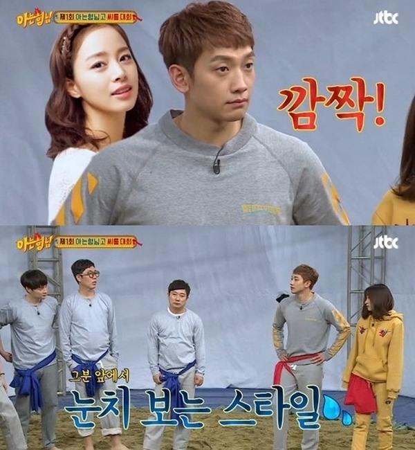 """Rain kembali tampik isu pernikahannya dengan Kim Tae-Hee dalam program """"Knowing Bros"""" yang ditayangkan di JTBC tiap Sabtu malam jam 11 waktu Korea."""