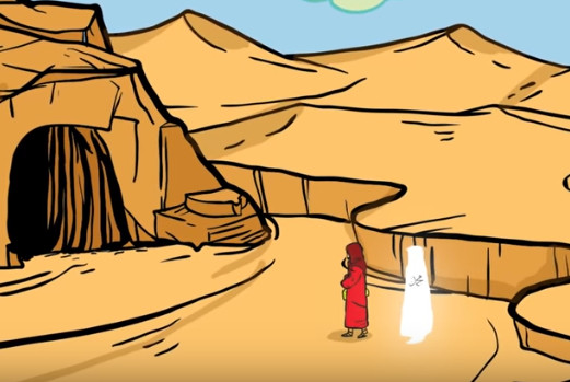 Permulaan Hijrah Nabi Muhammad