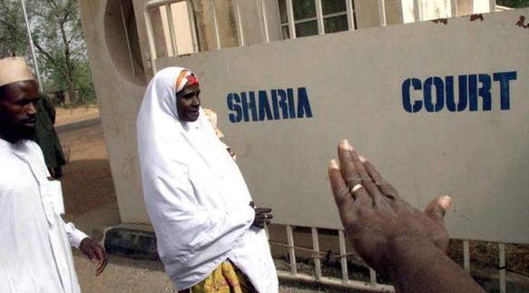sharia court in sokoto