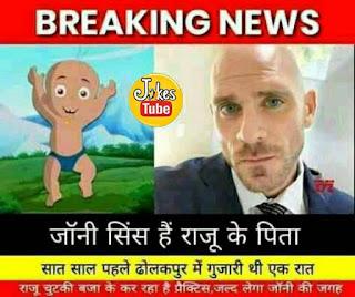 https://www.webortech.com/2020/06/best-memes-on-chota-bheem-chutki-most.html