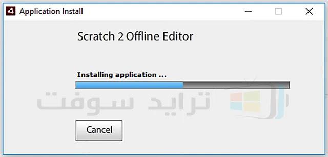 برنامج سكراتش 2 التحديث الأخير للكمبيوتر مجاناً