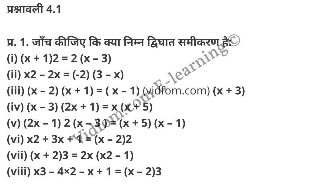 कक्षा 10 गणित  के नोट्स  हिंदी में एनसीईआरटी समाधान,     class 10 Maths chapter 4,   class 10 Maths chapter 4 ncert solutions in Maths,  class 10 Maths chapter 4 notes in hindi,   class 10 Maths chapter 4 question answer,   class 10 Maths chapter 4 notes,   class 10 Maths chapter 4 class 10 Maths  chapter 4 in  hindi,    class 10 Maths chapter 4 important questions in  hindi,   class 10 Maths hindi  chapter 4 notes in hindi,   class 10 Maths  chapter 4 test,   class 10 Maths  chapter 4 class 10 Maths  chapter 4 pdf,   class 10 Maths  chapter 4 notes pdf,   class 10 Maths  chapter 4 exercise solutions,  class 10 Maths  chapter 4,  class 10 Maths  chapter 4 notes study rankers,  class 10 Maths  chapter 4 notes,   class 10 Maths hindi  chapter 4 notes,    class 10 Maths   chapter 4  class 10  notes pdf,  class 10 Maths  chapter 4 class 10  notes  ncert,  class 10 Maths  chapter 4 class 10 pdf,   class 10 Maths  chapter 4  book,   class 10 Maths  chapter 4 quiz class 10  ,    10  th class 10 Maths chapter 4  book up board,   up board 10  th class 10 Maths chapter 4 notes,  class 10 Maths,   class 10 Maths ncert solutions in Maths,   class 10 Maths notes in hindi,   class 10 Maths question answer,   class 10 Maths notes,  class 10 Maths class 10 Maths  chapter 4 in  hindi,    class 10 Maths important questions in  hindi,   class 10 Maths notes in hindi,    class 10 Maths test,  class 10 Maths class 10 Maths  chapter 4 pdf,   class 10 Maths notes pdf,   class 10 Maths exercise solutions,   class 10 Maths,  class 10 Maths notes study rankers,   class 10 Maths notes,  class 10 Maths notes,   class 10 Maths  class 10  notes pdf,   class 10 Maths class 10  notes  ncert,   class 10 Maths class 10 pdf,   class 10 Maths  book,  class 10 Maths quiz class 10  ,  10  th class 10 Maths    book up board,    up board 10  th class 10 Maths notes,      कक्षा 10 गणित अध्याय 4 ,  कक्षा 10 गणित, कक्षा 10 गणित अध्याय 4  के नोट्स हिंदी में,  कक्षा 10 का गणित अध्याय 4 का प्रश्न उत्तर,  कक्षा 