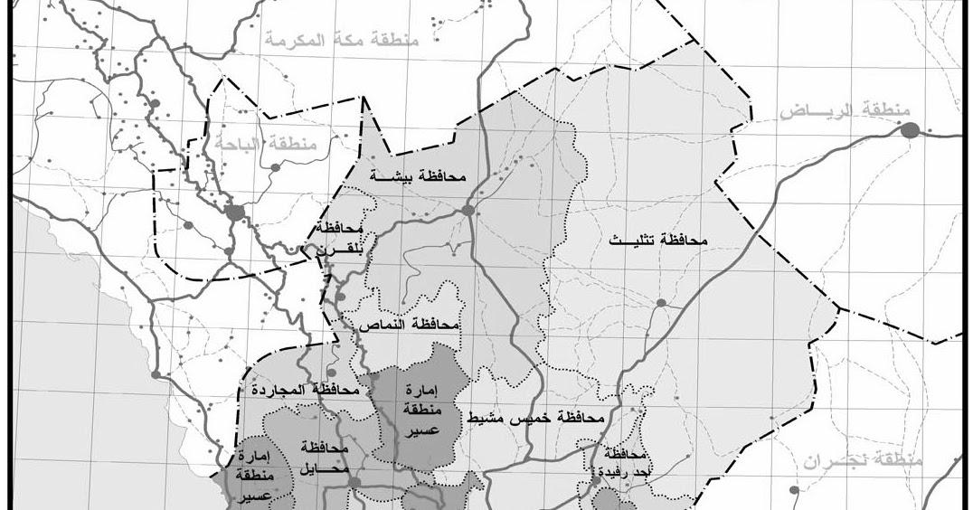 خريطة محافظات منطقة عسير