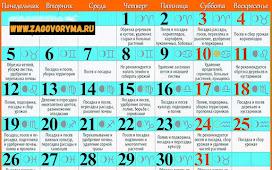 Подробный лунный календарь на июль 2021 года