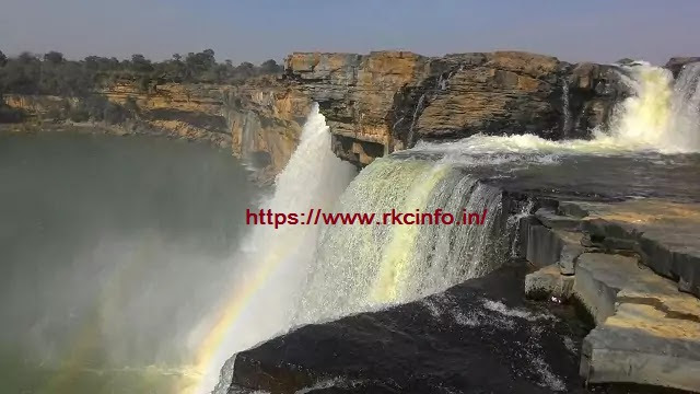 Chitrakot Tirathgarh Waterfall Jagdalpur  - चित्रकोट एवं तीरथगढ़ जलप्रपात जगदलपुर