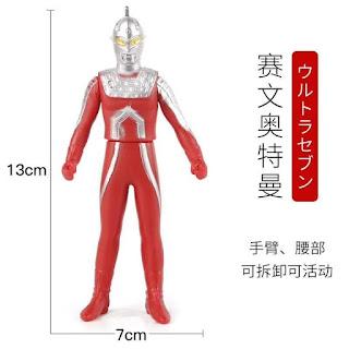 Ultraseven Soft Rubber Figure Toys 13cm