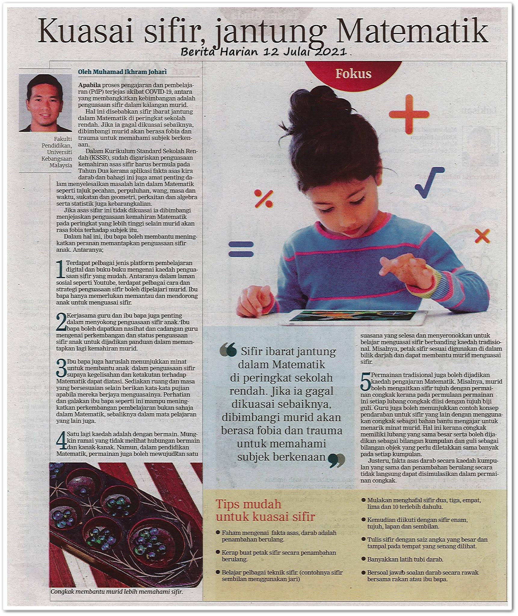Kuasai sifir jantung Matematik - Keratan akhbar Berita Harian 12 Julai 2021