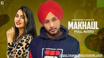 Mulakaat Song Lyrics | Harinder Samra New Punjabi Albums 2020 | GK Digital | Geet MP3