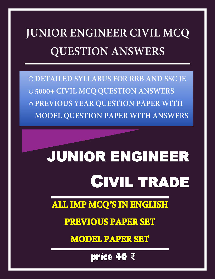 Rrb Junior Engineer Syllabus Pdf