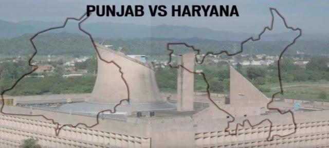 Haryana Day