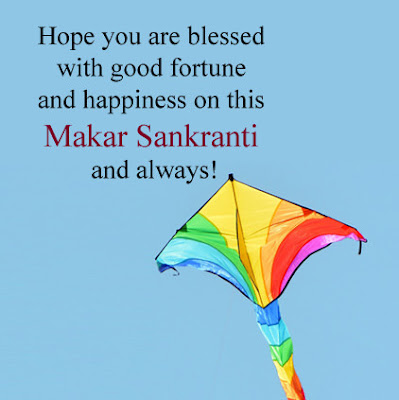 Happy Makar Sankranti Images for Whatsapp DP