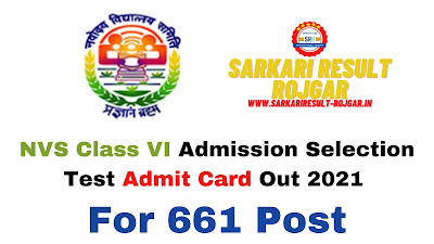 Sarkari Exam: NVS Class VI Admission Selection Test Admit Card Out 2021 For 661 Post