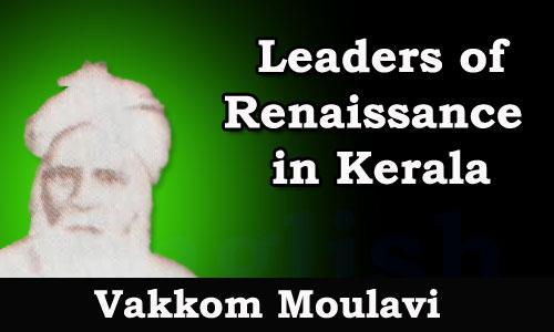 Kerala PSC - Leaders of Renaissance in Kerala - Vakkom Moulavi