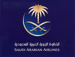 الموقع الرسمي لشركة الخطوط الجوية السعودية