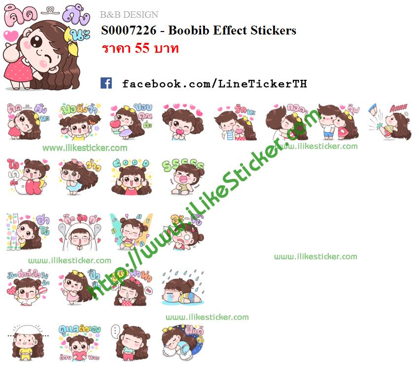 Boobib Effect Stickers