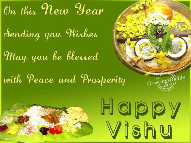 happy vishu wishes 2016