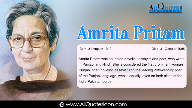 Best-Amrita-Pritam-English-quotes-Whatsapp-Pictures-Facebook-HD-Wallpapers-images-inspiration-life-motivation-thoughts-sayings-free