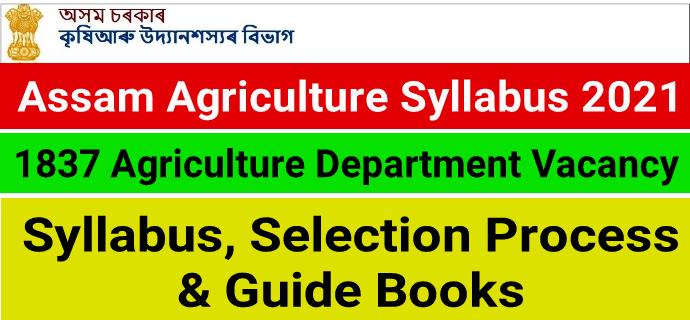 Assam Agriculture Syllabus