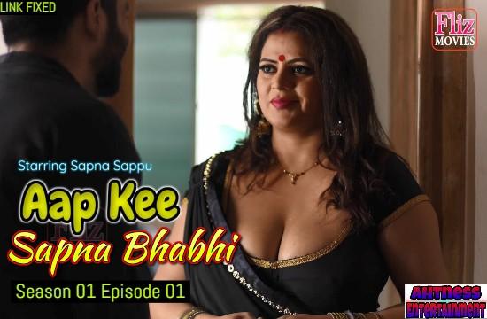 Aap Kee Sapna Bhabhi (2020) - NueFliks Webseries (s01ep01)