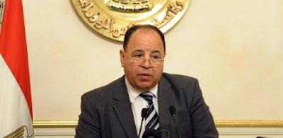 عماد سامي, رئيس مصلحة الضرائب, مقترح للسماح لوزير المالية, الكشف على الحسابات البنكية,