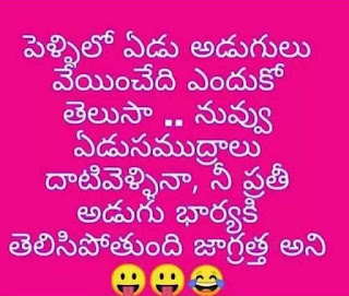 telugu jokes