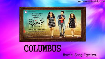columbus-telugu-movie-songs-lyrics