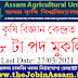 Krishi Vigyan Kendra under AAU Recruitment 2021:  Apply Online for 58 Various Vacancy