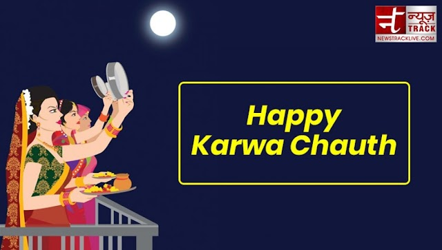 Top 100 Happy Karwa Chauth Images, Pictures, Wallpaper for Whatsapp