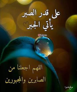 صور جميلة, صور جميلة للفيس بوك, صور فيسبوك, صور
