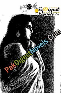 Eik Roshni Aur Sahi Afsana By Hina Asghar