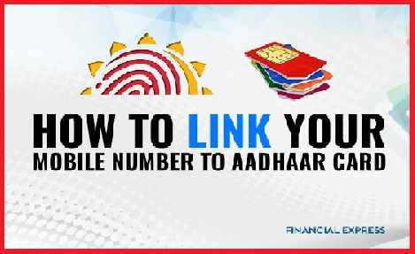 Check Aadhaar Mobile Link Status and Know How Link  Going to Apply for AP Sachivalayam jobs? Your Mobile number must be linked with AADHAAR UID to get OTPR One Time Password Registration to get User ID wich helps to Submit Online Application For Andhra Pradesh Grama/ Ward Sachivalayam jobs. Officials mentioned in AP Secretariat Recruitment Notification that candidates have to Register with OTPR which depends on AADHAAR and Mobile Number link. Check here wheather your AADHAAR and Mobile Number status that they linked or not. If they are not linked together, you will be not allowed to Submit Online Application form. Hence you will be out of the AP Grama Sachivalayam Recruitment 2019. Now it is mandatory for Employees and Teachers also to eVerify their Income Tax Returns Online. They also need this process if their Mobile not get Aadhaar OTP to eVerify their ITR 2019-20 check-verify-aadhaar-mobile-link-status-and-know-how-to-link