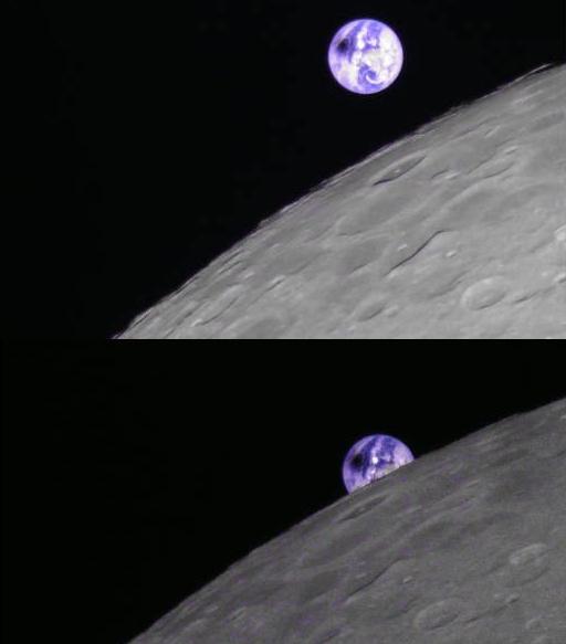 Eclipse Solar fotografado da Lua - satélite Longjiang-2