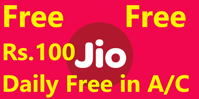 jio free recharge rs.100