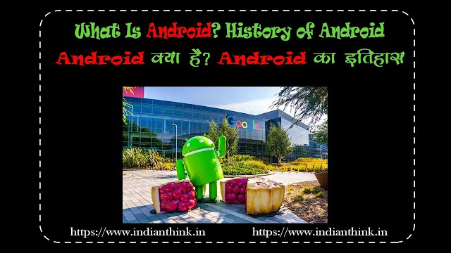 What Is Android? History of Android