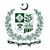 Jobs in Public Sector Organization