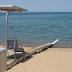 ΠΡΟΣΟΧΗ: Χάθηκε το τηλεκοντρόλ της ράμπας αναπήρων στο Δρέπανο